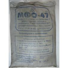 МФО-47 (25л)
