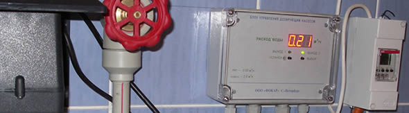 Детали и оборудование для фильтров очичстки воды